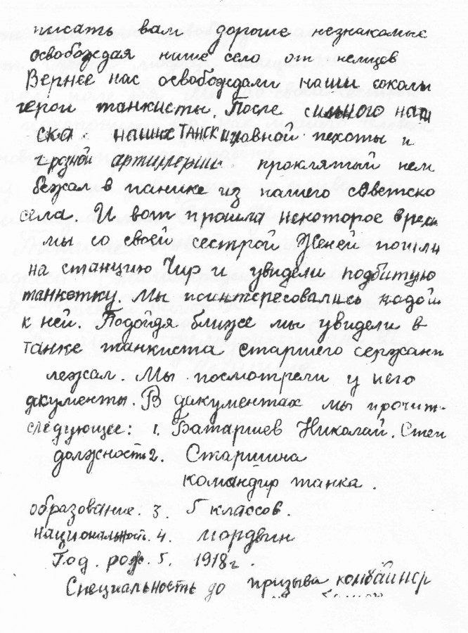 Документы_0002