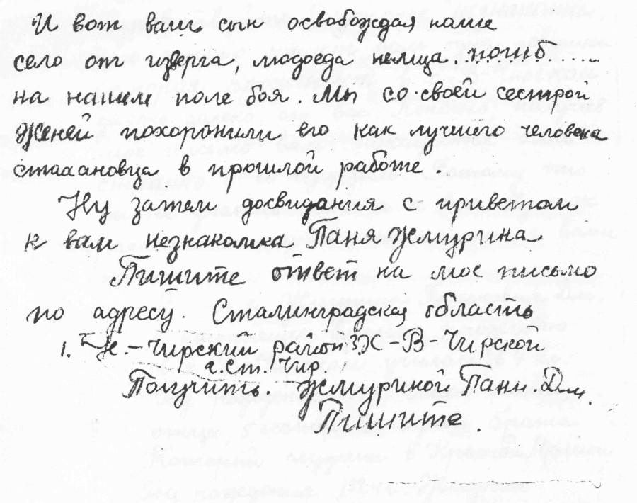 Документы_0003