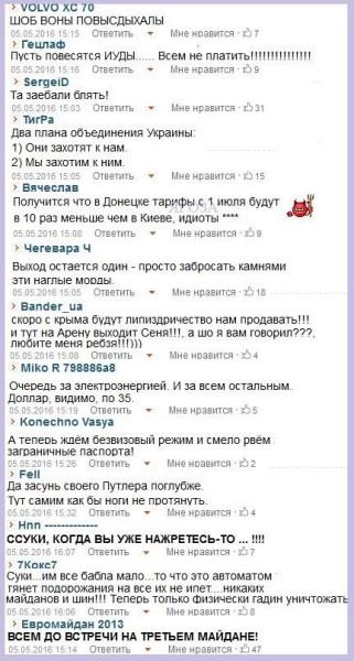 http://ic.pics.livejournal.com/mordorianin/63179067/43660/43660_600.jpg