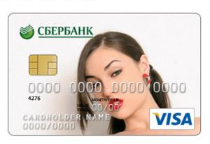 Сделать карту сбербанк с индивидуальным дизайном