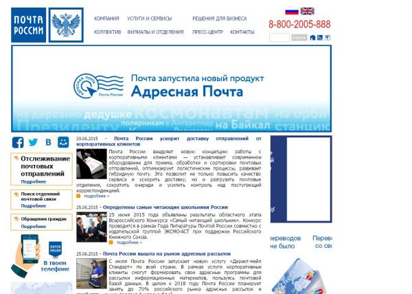 новый сайт.jpg