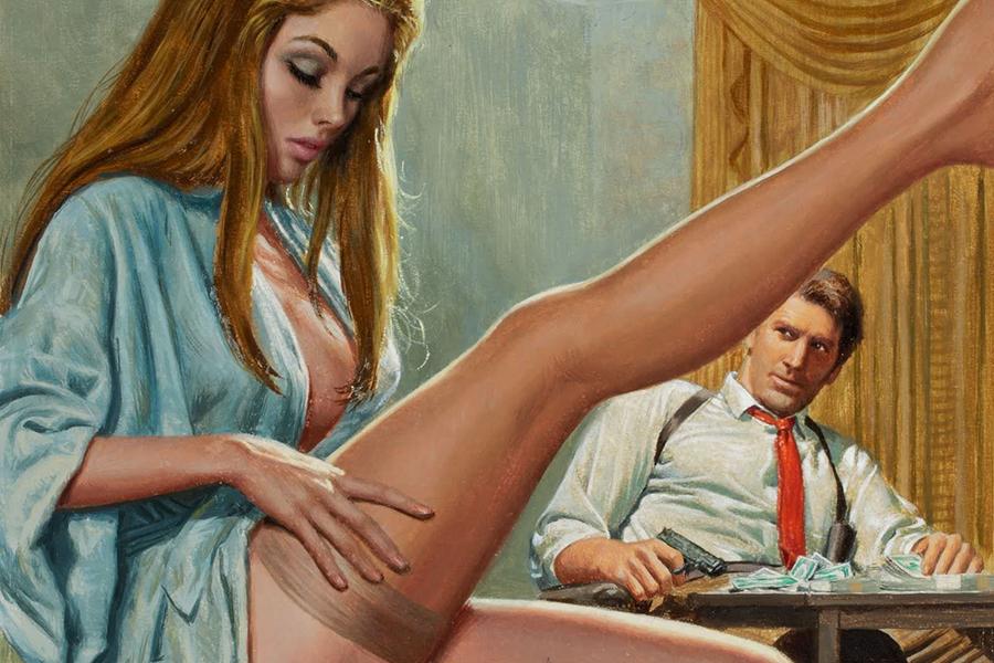 революционерка проститутка и