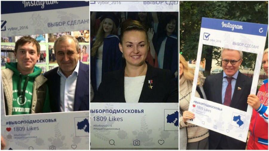 Выборы-выборы!