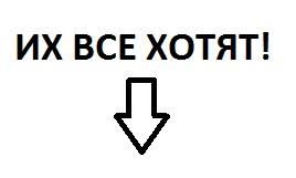 лозунг