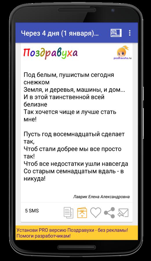 с-приложением-фото.png