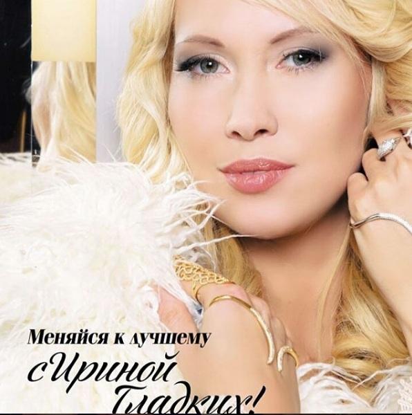 Мать пыталась продать девственность дочери за 1 500 000 рублей хватает, детей, сделку, Хватает, соцсетей, женщина, курица, закрыла, остальные, доступе, соцсети, бесследно, Скажите, похожа, испытывающую, материальные, Ирина, Москве, исчезает, человеке