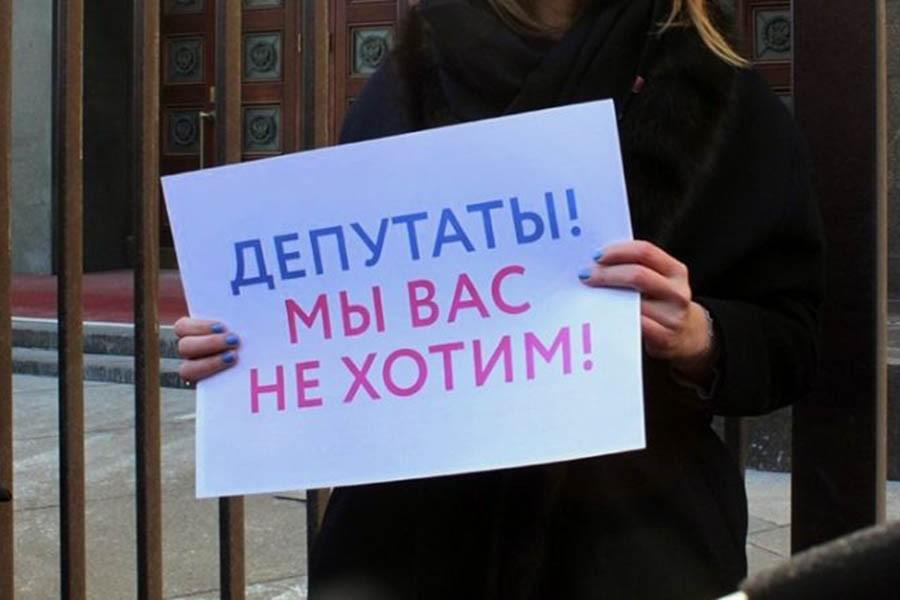 Сексуальные домогательства по-русски