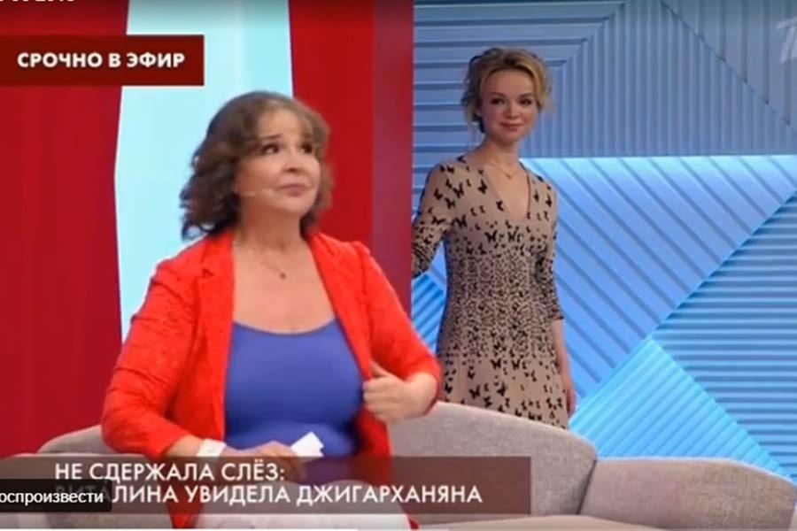 Виталина Цымбалюк надела на себя шесть пенсий Жириновского