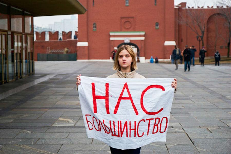 Почему женщины в России против феминизма? kto-takie-feministki.jpg
