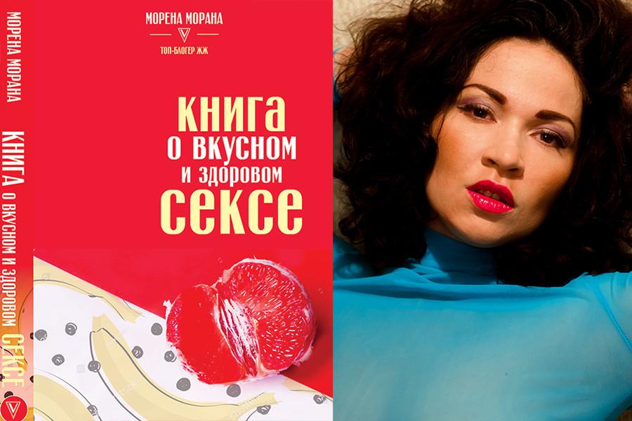 Изображение из блога Яны https://morena-morana.livejournal.com/