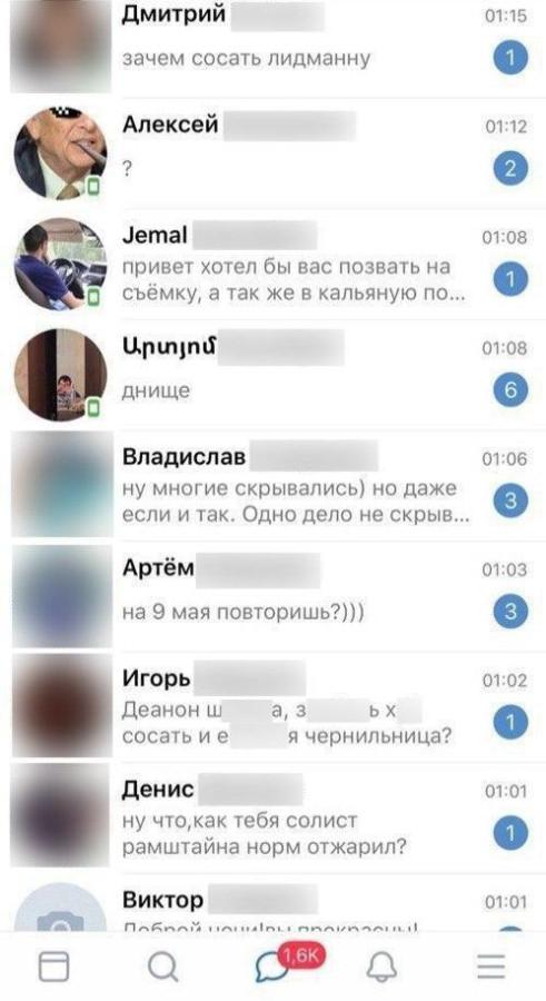 А ты не смотри! Русских девушек травят за порно с солистом Rammstein