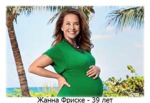 Лучшие новинки русского порно