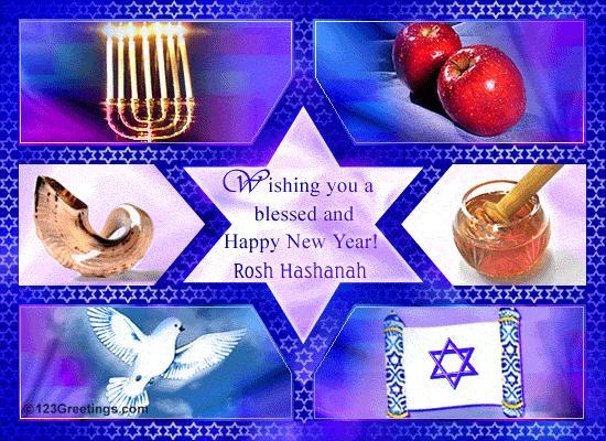 Rosh Hashanah - Copy