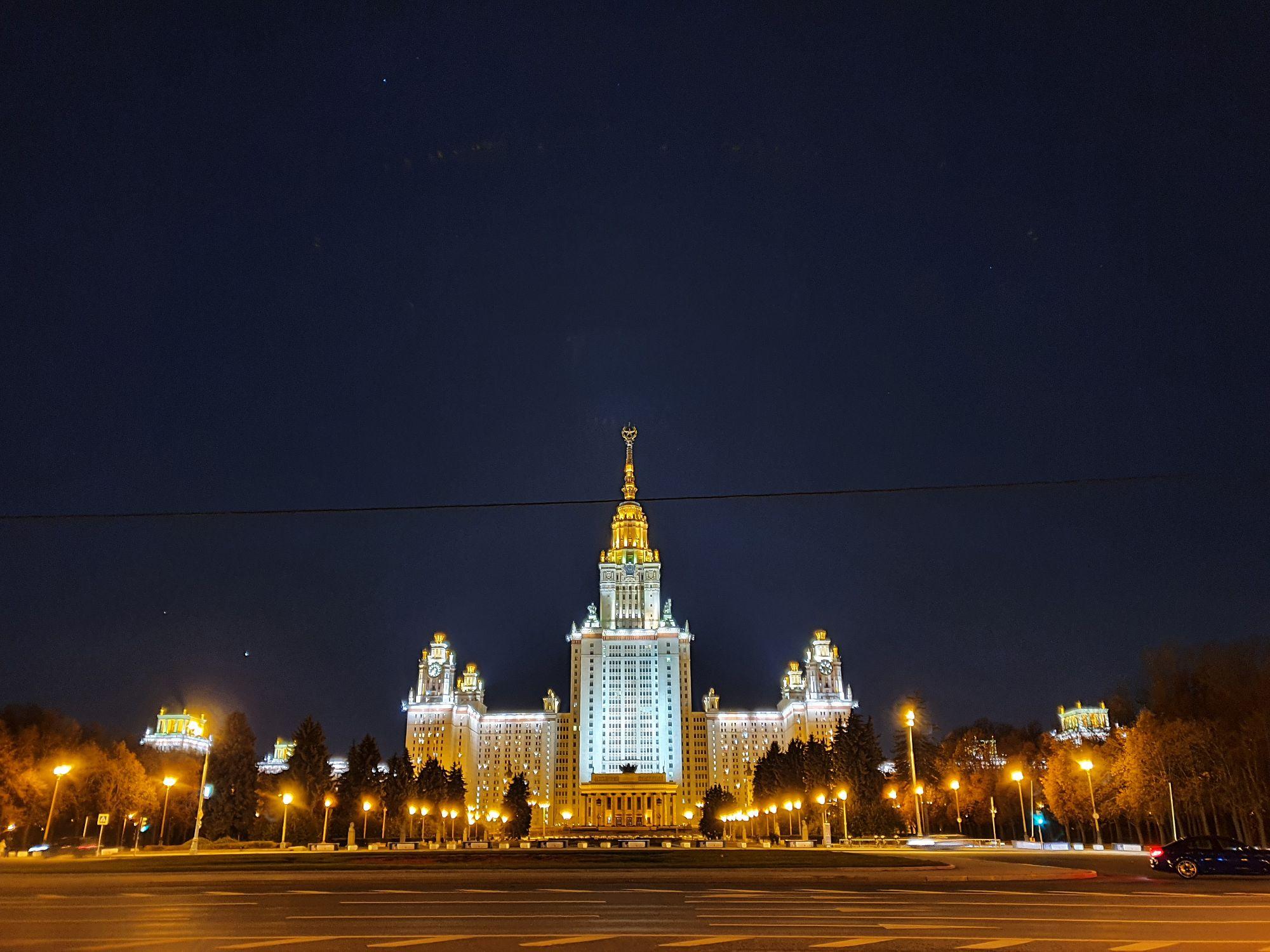 МГУ. Ноябрь 2020