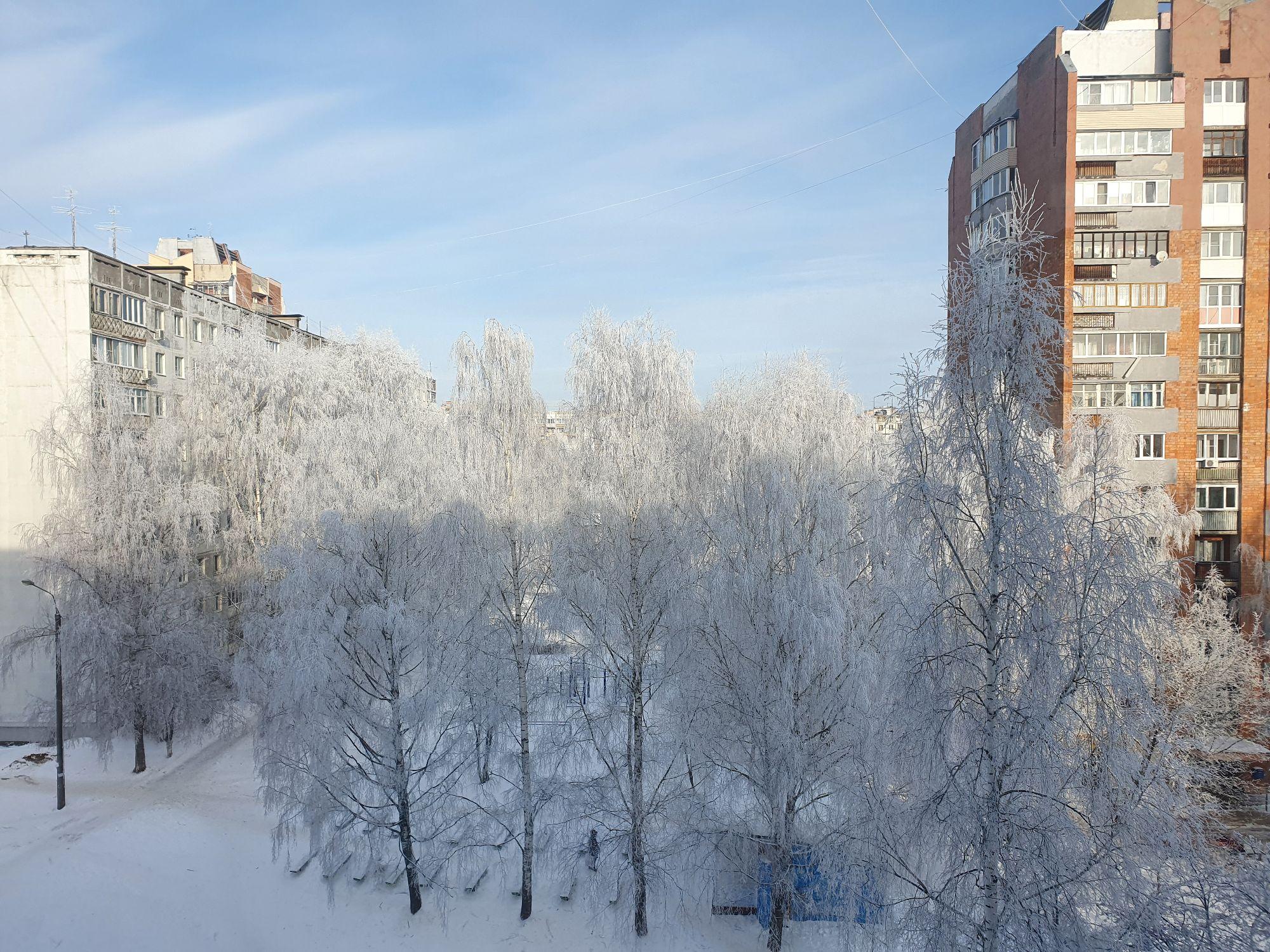 Мороз и солнце 🌞