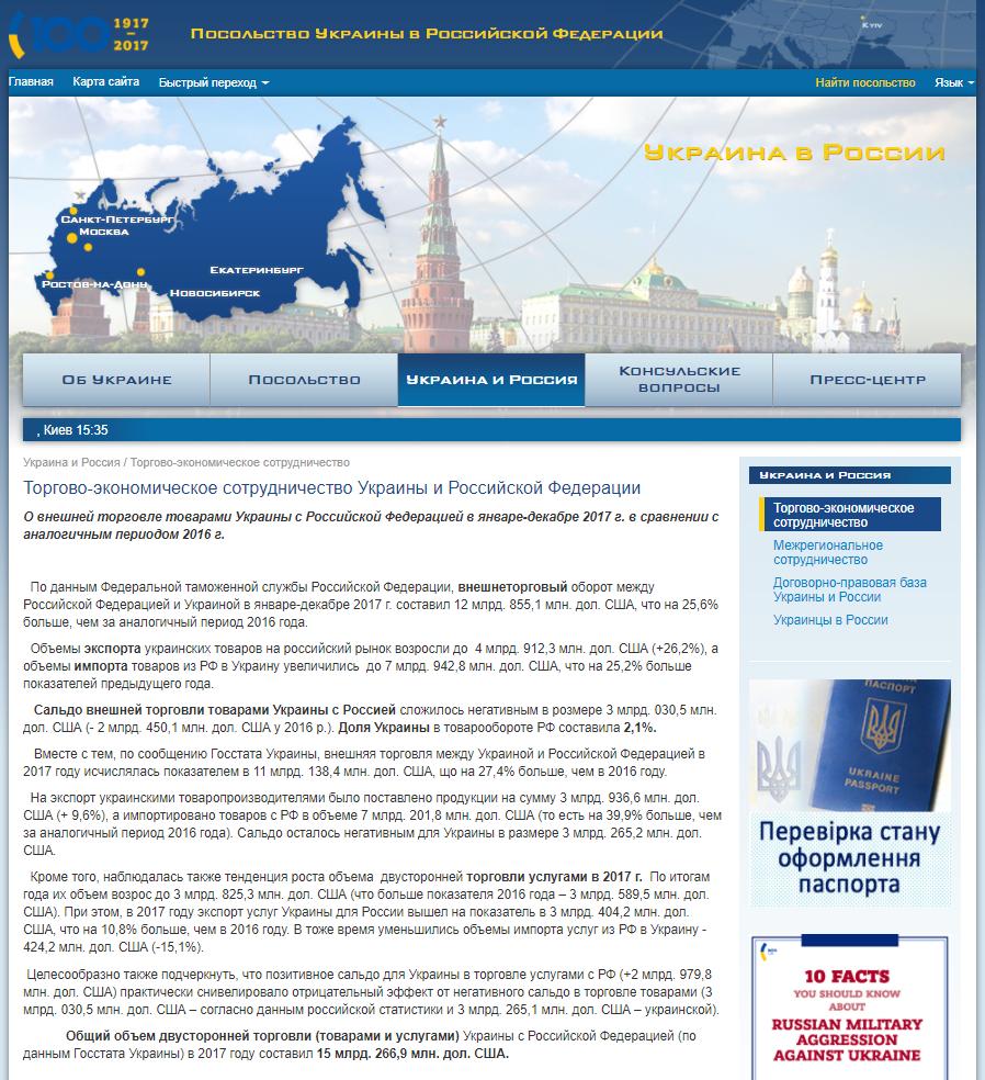 Реакцию России на выдворение дипломатов из Украины трудно спрогнозировать, - МИД - Цензор.НЕТ 6045