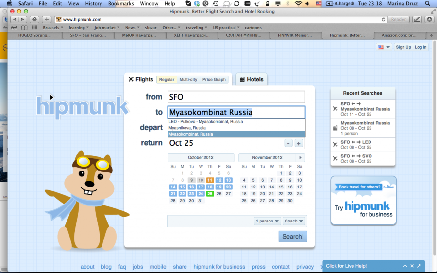 Screen Shot 2012-10-09 at 11.18.18 PM