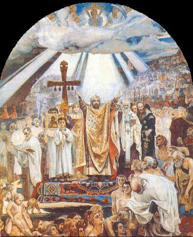 Васнецов. Крещение Руси