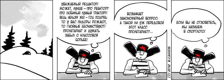 switchback20120822