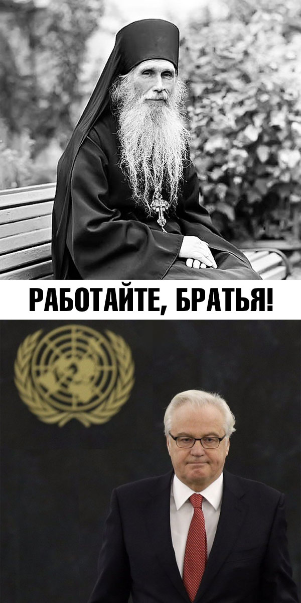 rabotaite_bratia.jpg