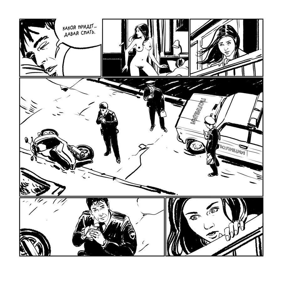 on_the_block_comics_002_txt.jpg