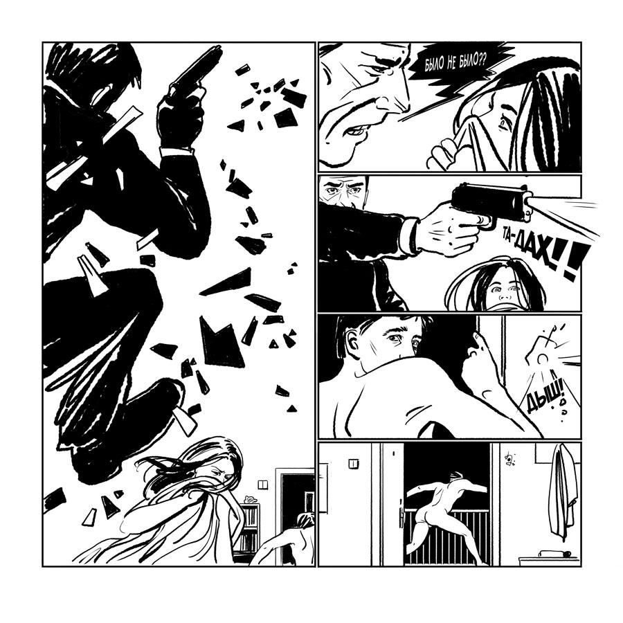 on_the_block_comics_005_txt.jpg