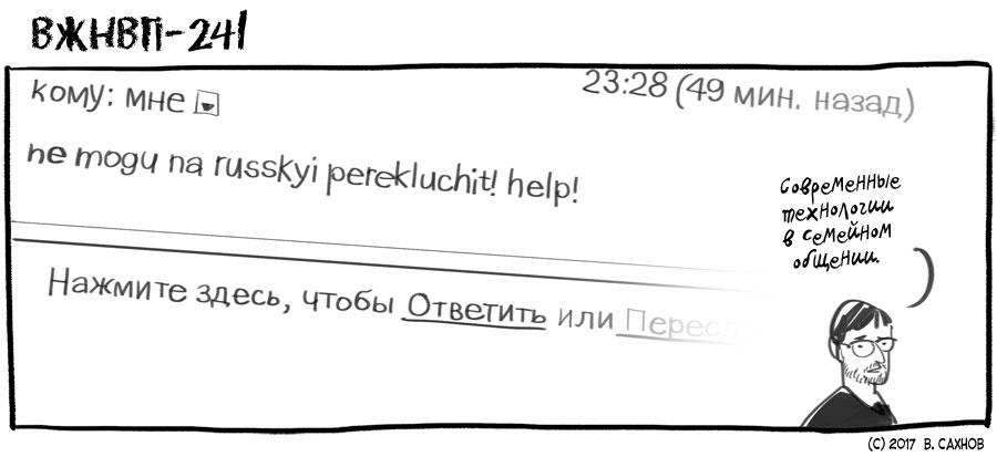 vzhnvp_20171011.jpg