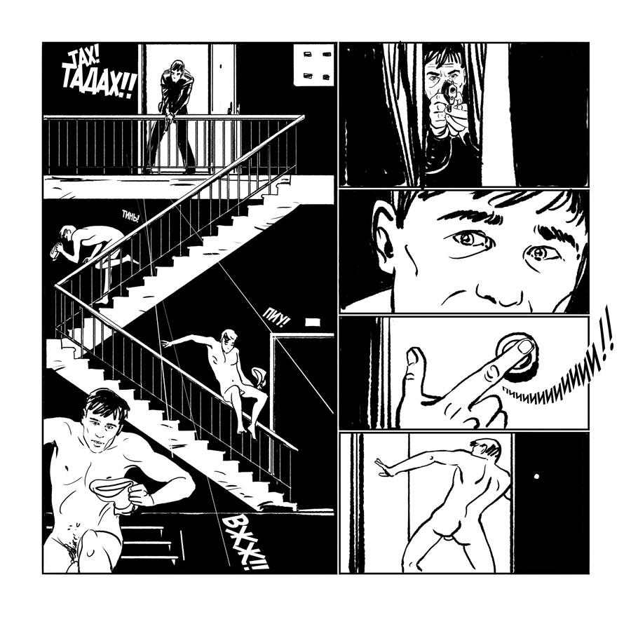 on_the_block_comics_006_txt_.jpg
