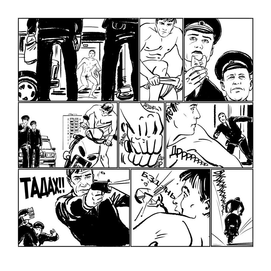 on_the_block_comics_007_txt_.jpg