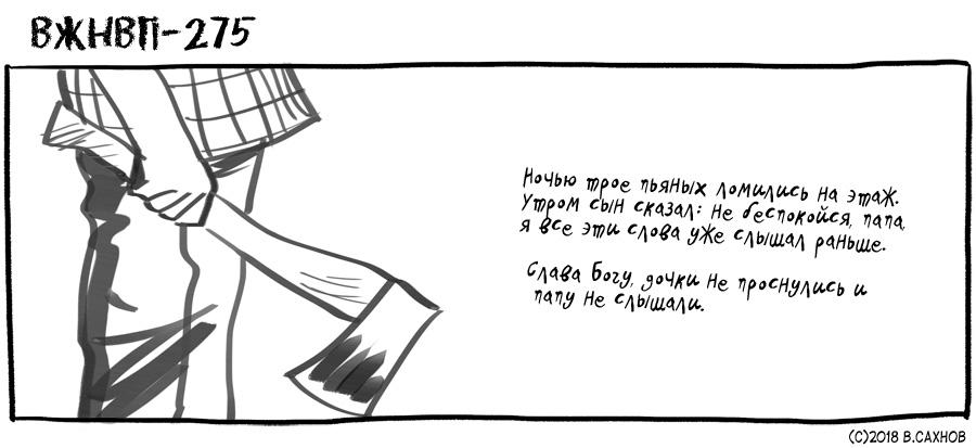 vzhnvp_20180113.jpg