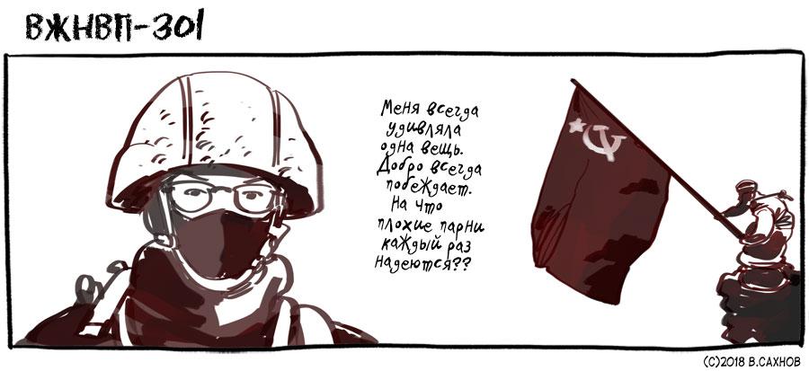 vzhnvp_20180501.jpg