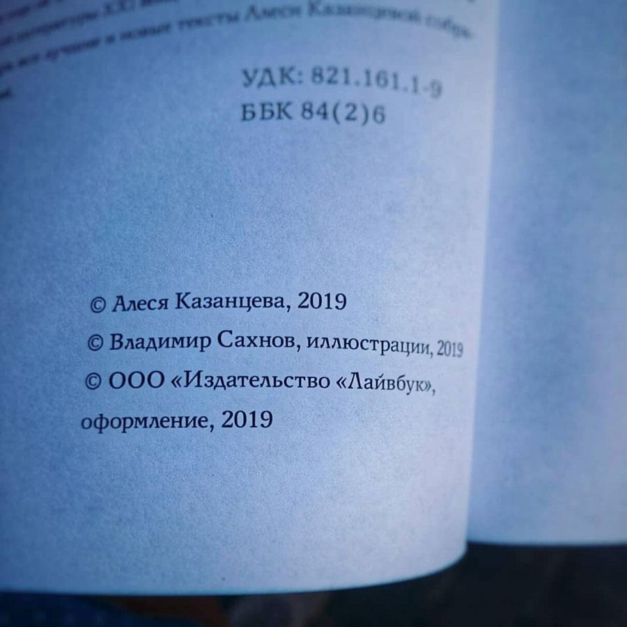 IMG_20190602_211119_216.jpg