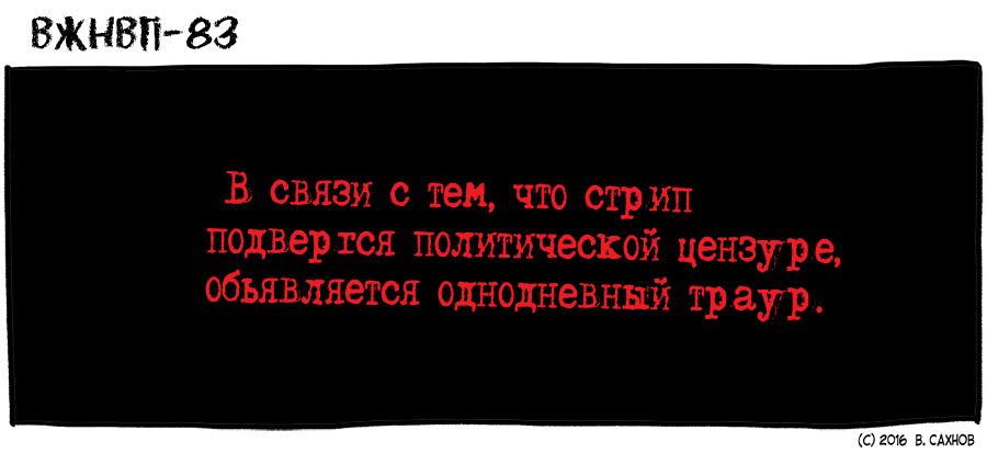 vzhnvp_20160714.jpg