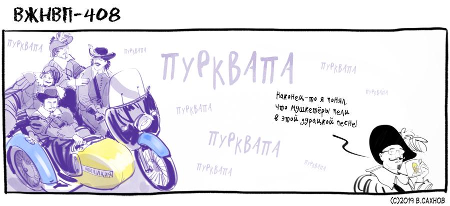vzhnvp_20191025.jpg