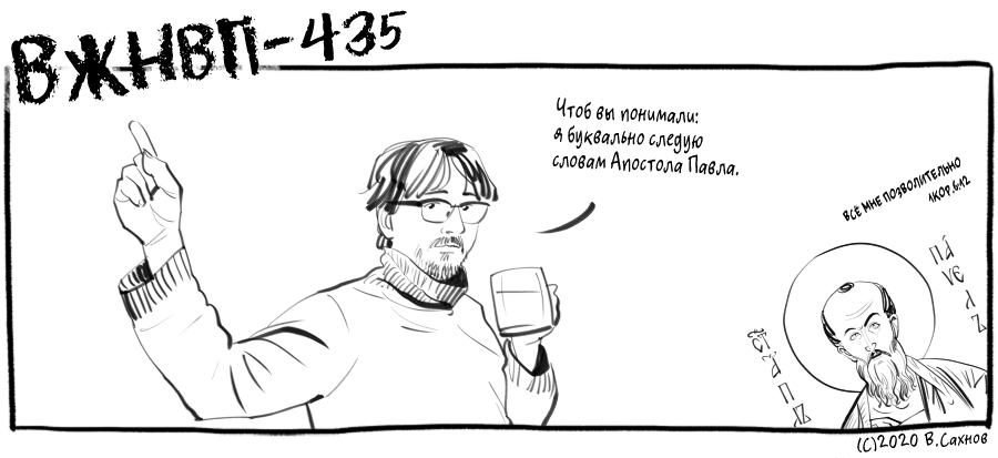 vzhnvp_20200116.jpg