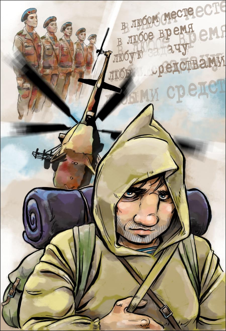 sluchai_v_lesu_poster.jpg