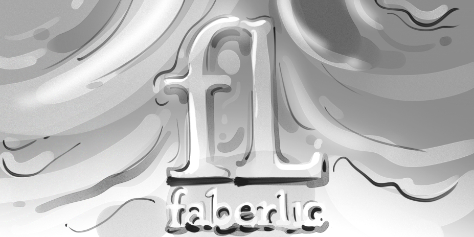 fbrlc_01.jpg