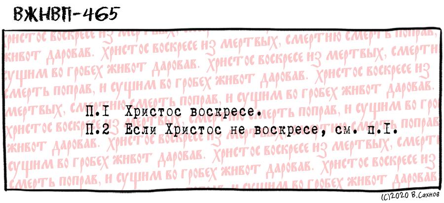vzhnvp_20200419.jpg