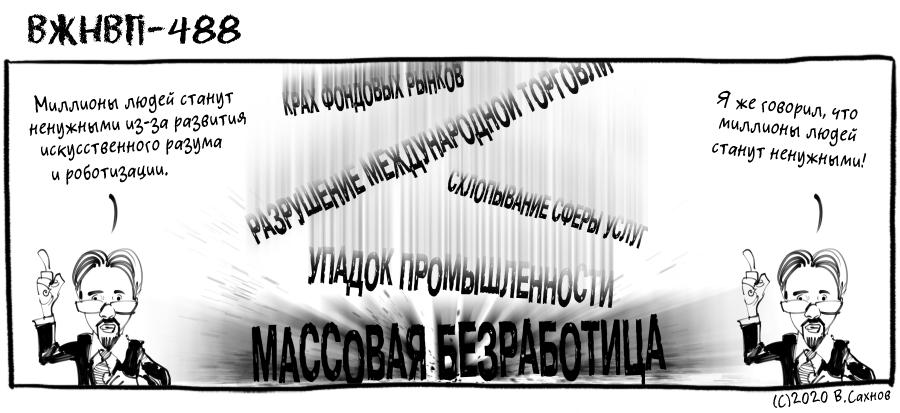 vzhnvp_20200518.jpg