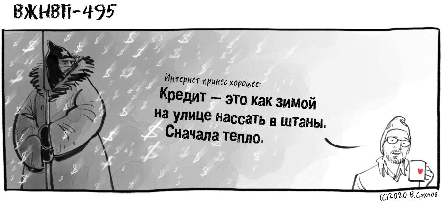 vzhnvp_20200602.jpg