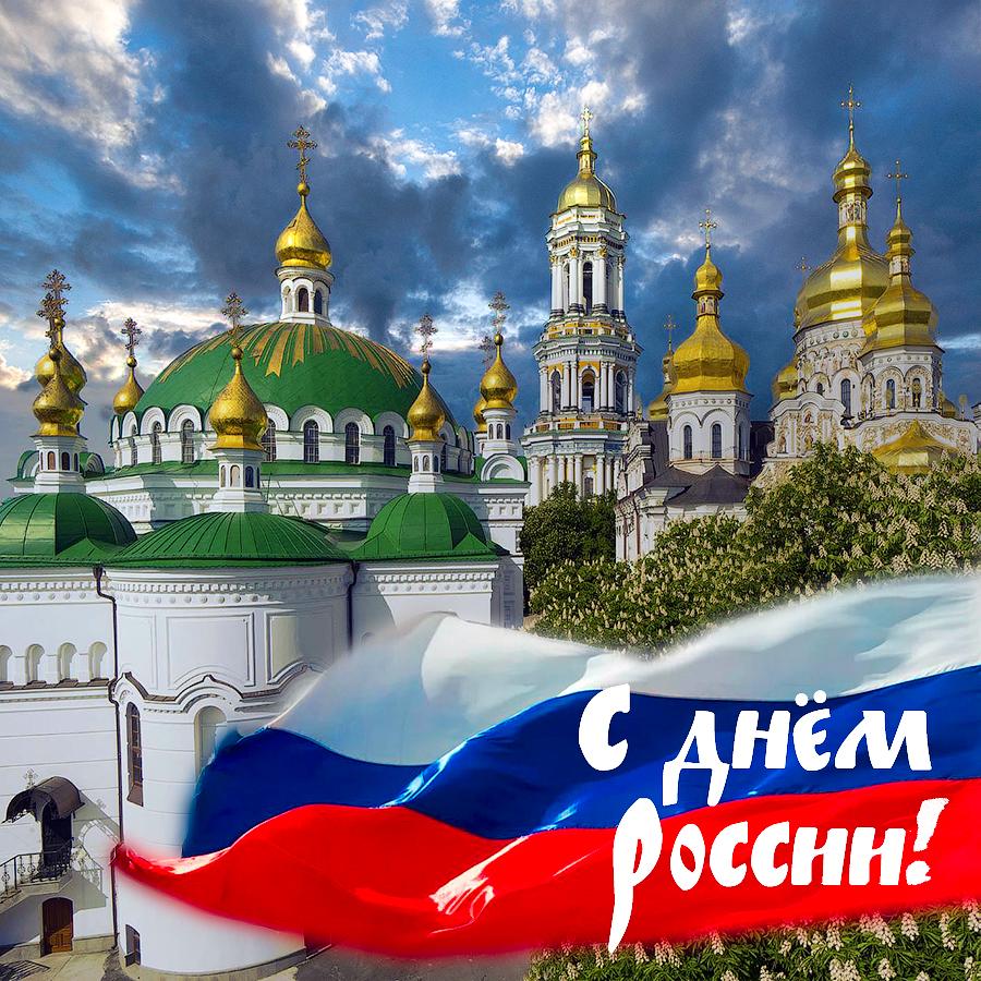 russiaday1i.jpg