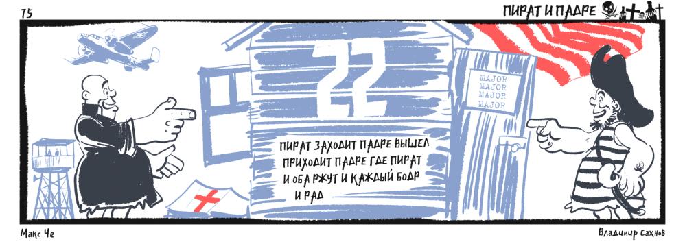 PIP_075.jpg