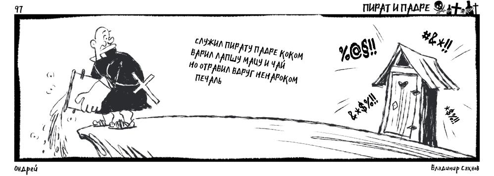 PIP_097.jpg