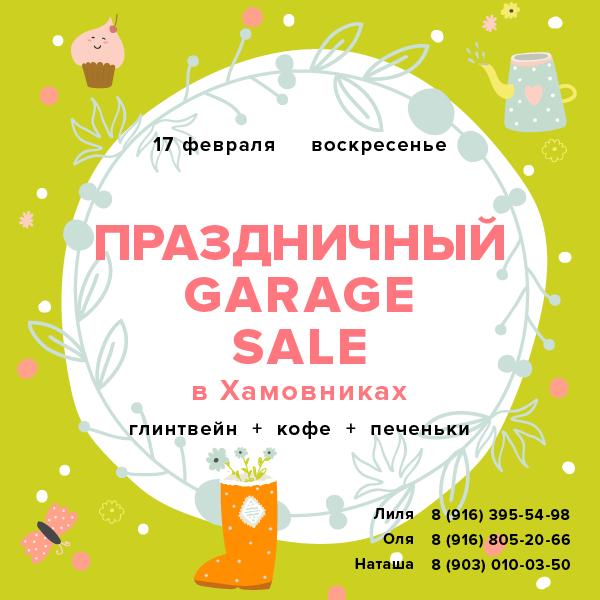 Garagesale7-01