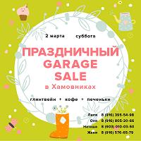 Garagesale7-02