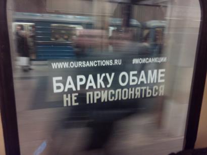 metro_obame