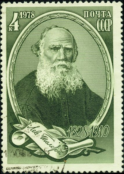 428px-SU_Leo_Tolstoi_stamp