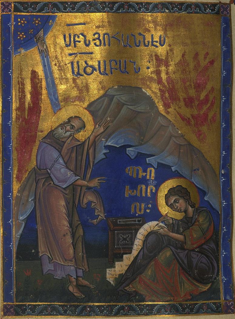Иоанн Златоуст и Прохор