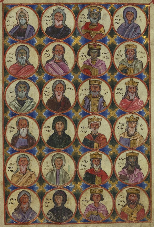 Предки Христа