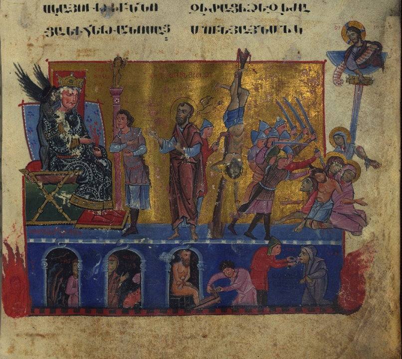 Мученичество апостолов